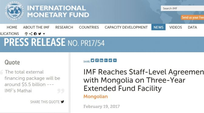 IMF Mongolia press release
